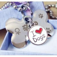 Buy cheap cheap oem metal dog tag from wholesalers