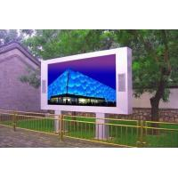 Wholesale Exterior Advertising Stadium Led Display Smd 3535 Wifi 3g Control Waterproof from china suppliers