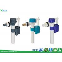 """Wholesale Side Fill Toilet Inlet Valve G1/2"""" And G3/8"""" Side Entry Fill Valve For Side Entry Toilet from china suppliers"""