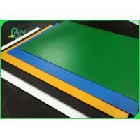 Wholesale 2.0mm FSC recycle pulp glossy Varnish Colorful paperboard for gift box from china suppliers