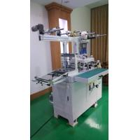 Wholesale CNC Control Automatic Industrial Fabric Die Cutting Machine / Label Die Cutter from china suppliers