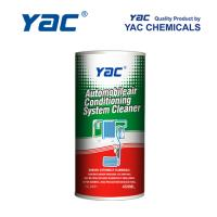 Wholesale Auto AC Refrigerant Air Conditioner Cleaner Natural Extract with Deodorant and Fragrant  from china suppliers