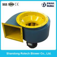Buy cheap High quality 4-72 series centrifugal fan from wholesalers