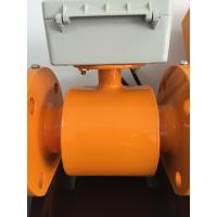 Wholesale Low Flow Divided Type Electromagnetic Flow Meter Ex-proof JIS 10K Flange from china suppliers