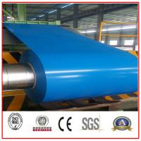 Buy cheap Ral color coated steel coil from wholesalers