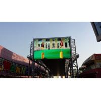 Buy cheap P8 1R1G1B DIP246 SMD Outdoor LED Displays / Led Advertising Billboard from wholesalers