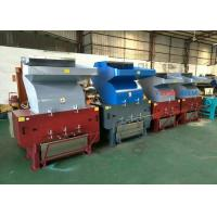 Wholesale Plastic Recycling Industry Plastic Crusher Machine 22KW Plastic Shredding Machine from china suppliers