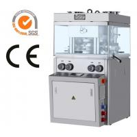 Quality 41 Stations Automatic Tablet Press Machine For Catalyzer Catalytic Agent Activator for sale