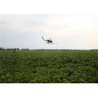 Wholesale Gasoline Powered Single Roter Unmanned Aerial Vehicles UAV Agriculture from china suppliers