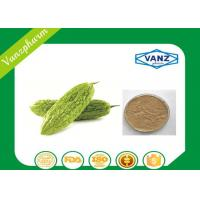 Wholesale Fight Diabetes Purity 15% Balsam Pear Pure Herbal Extracts For Antitumor Activity from china suppliers