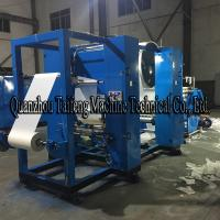 China Automatic cigarette rolling paper machine with Slitter on sale