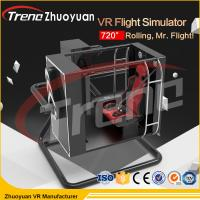 Wholesale Blue / Black / Yellow Color VR Flight Simulator With Full Digital Servo System from china suppliers