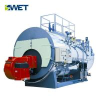 China Fire tube 2ton 1.25 mpa gas fire steam boiler for pharmaceutical textile industry on sale