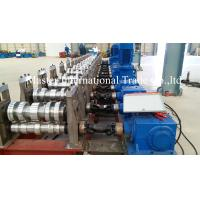 Wholesale Thickness 2.5 - 2.8mm Twice Waves Guardrail Forming Machinery With Gearbox Drive from china suppliers