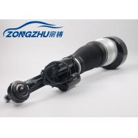 Wholesale Front Left Air Ride Suspension Shock Absorbers A2213200438 for Mercedes W221 4Matic from china suppliers