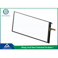 "Wholesale 4.5"" Basic Structure Single Din Touch Screen 4 Wire Resistive Dust Free from china suppliers"