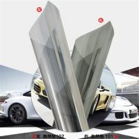 Buy cheap UV 99% reduction plastic self-adhesive solar window sputter film in 1.52*30m from wholesalers