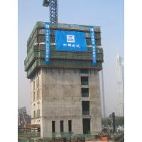 Wholesale Auto Wall Formwork Systems And Shuttering In Construction / vertical formwork from china suppliers