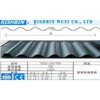 Wholesale Color Corrugated Metal Wall Panels , Galvanized steel roofing tile for architecture from china suppliers
