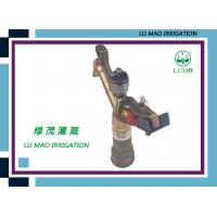 Wholesale Brass Nozzle Agricultural Watering Irrigation Sprayer Low Pressure Impact Sprinkler from china suppliers