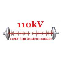 Wholesale One Corona Ring Composite Polymeric Insulators 110kv High Flexibility from china suppliers