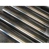 Wholesale 304L 316L Stainless Steel Round Bar Stock ASTM JIS EN DIN For Decoration from china suppliers