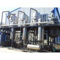 Wholesale Falling Film Multiple Effect Evaporator Alcohol Distiller Steam Heating from china suppliers