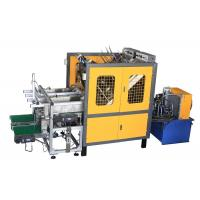 Wholesale High Speed Printed Cutting Paper Plate Automatic Machine For Making Paper Plates from china suppliers