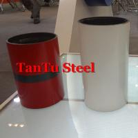 Wholesale Hot sale G-105 High Quality API Standard Drill Pipe for oil well by Tantu from china suppliers