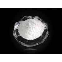 Wholesale SG 4.2 Brittle White Mineral Powder 80 - 6000 μm for Medical from china suppliers