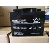 Buy cheap Long Cyclic Life High Power Gel Lead Acid Battery 42ah 12 Volt Gel Cell Battery from wholesalers