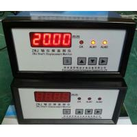Quality Intelligent Shaft Displacement Monitoring Device Monitor Shaft Axial Displacement Of Hydraulic Generator Operat for sale