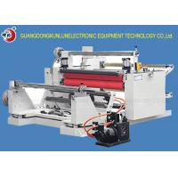 Wholesale Three Motors Synchronous 60 - 70m/Min Slitting And Rewinding Machine ISO Certificate from china suppliers