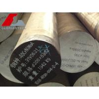 Wholesale H11 1.2343 hot work steel from china suppliers