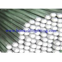 Wholesale Alloy 200 Nickel 200 Nickel Alloy Pipe ASTM B161 and ASME SB161 UNS N02200 from china suppliers