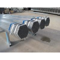 Wholesale Round / Square / Rectangular Galvanized Steel Pipes in Strict Accordance with ISO9001 from china suppliers
