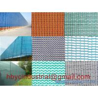 Quality 2013 hot HDPE garden shade windbreak net for sale