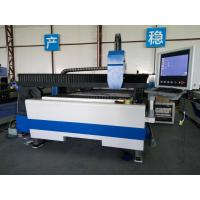 High Performance 750w fiber laser metal cutting machine