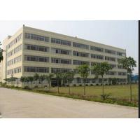 Shenzhen Ivoduff Co.,Ltd