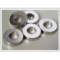 Wholesale Strong Round Neodymium Ring Permanent Magnets for Microwave Communication from china suppliers