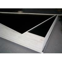 Buy cheap Hot sale Best Price of 4x8 marine cheap plywood plywood sheets from wholesalers