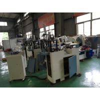 Wholesale High Speed Glassine Paper Cake Cup Machine With Auto Temperature Controller from china suppliers