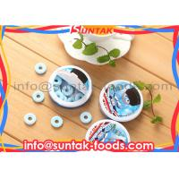 Wholesale Cute Colorful Mint Candies , Sorbitol Chewy Peppermint Candy Cool Fresh from china suppliers
