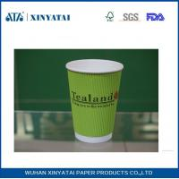 Wholesale Custom Insulated Ripple Wall Paper Cups for Hot Drinks or Cold Drinks , Disposable Tea Cups from china suppliers
