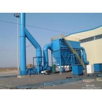 Wholesale Industrial Filtration Air Filter Dust Collector Systems High Temperature from china suppliers