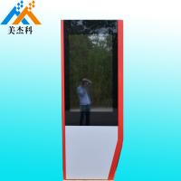 Wholesale Full HD LG Screen Outdoor Digital Signage Windows OS Waterproof IP65 For Bus Station from china suppliers