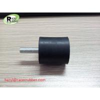 Wholesale Shock Absorber/Rubber Bonded to Metal from china suppliers