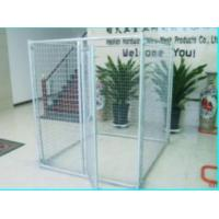 Wholesale Dog Panel Box from china suppliers