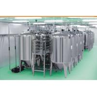 Wholesale Temperature Controlled Conical Fermenter Cheese Making Equipment System 1000L 2000L 3000L from china suppliers