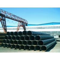 Buy cheap Spiral steel pipe/helix steel pipe/SSAW pipe/ms steel pipe from wholesalers